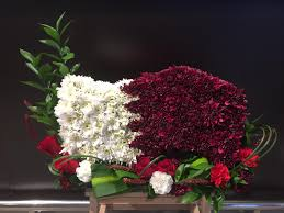 Qatar national day flower